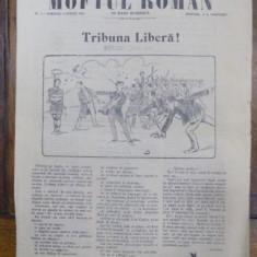 I. L. Caragiale, Moftul Roman, Nr. 2, 8 aprilie 1901