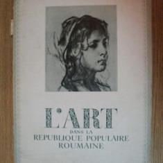 L'ART DANS LA REPUBLIQUE POPULAIRE ROUMAINE, CRONIQUE 6 1953 - Carte Istoria artei