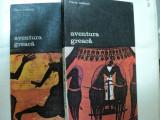 AVENTURA GREACA - PIERRE LEVEQUE BUC. 1978 VOL.I-II