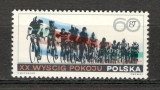 Polonia.1967 Turul Pacii la ciclism  KP.168, Nestampilat