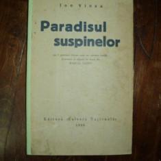 ION VINEA PARADISUL SUSPINELOR, 5 GRAVURI MARCEL IANCU, 1930 - Carte Editie princeps