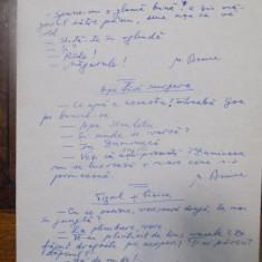 M. BENIUC, MANUSCRIS ANECDOTE SI GHICITORI
