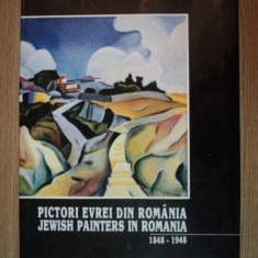PICTORI EVREI DIN ROMANIA / JEWISH PAINTERS IN ROMANIA 1848 - 1948, BUCURESTI 1996 - Carte Istoria artei