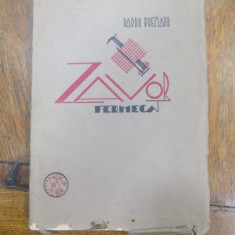 Barbu Brezianu, Zavor fermecat cu dedicatia autorului