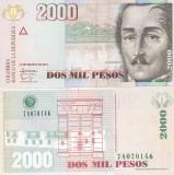 Columbia 2 000 Pesos 10.08.2014 UNC