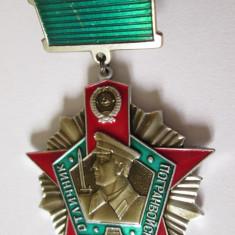 Rara! Insigna/medalie Rusia/URSS Specialist clasa II Graniceri din anii 70, Europa, An: 1977
