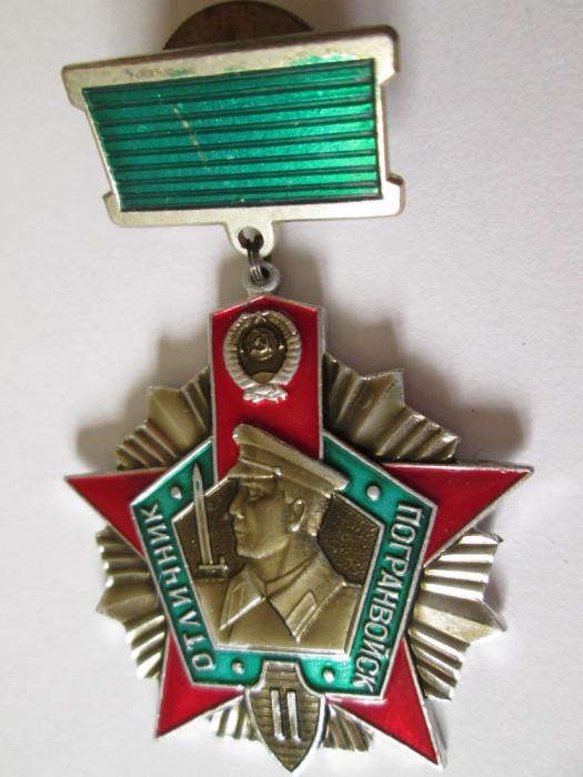 Rara! Insigna/medalie Rusia/URSS Specialist clasa II Graniceri din anii 70