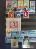 Clasor cu timbre romanesti - 1976-1980 nestampilate, Nestampilat