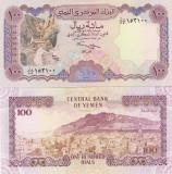 Yemen 100 Rials 1993 UNC