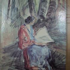 REPERTORIUL GRAFICII ROMANESTI DIN SECOLUL AL XX LEA, VOL.V -BUC.1998 - Carte Istoria artei