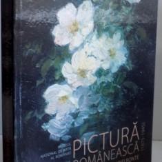 PICTURA ROMANEASCA DIN COLECTIA FUNDATIEI BONTE 1875-1945, 2017 - Carte Istoria artei