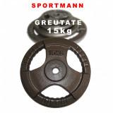 Greutate haltera 15 kg/31mm Hammerton Sportmann