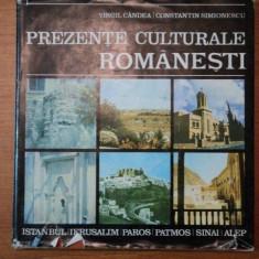 PREZENTE CULTURALE ROMANESTI-ISTAMBUL, PATMOS-VIRGIL CANDEA, CONSTANTIN SIMIONESCU, BUC.1982 - Carte Geografie