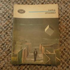 Procesul de Franz Kafka Ed. Minerva 1977 - roman - Carte de colectie