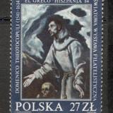 Polonia.1984 Expozitia filatelica ESPANA-Pictura  KP.180, Nestampilat