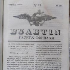 BULETIN GAZETA OFICIALA, 1837 - Carte veche
