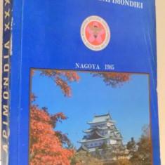 AL XXX-LEA CONGRES INTERNATIONAL DE APICULTURA AL APIMONDIEI de SORIN BODOLEA, ANCA VASILESCU , 1985