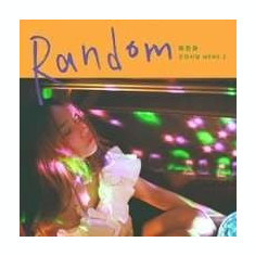 Jin-Ah Lee - Random ( 1 CD ) - Pipa