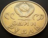 Moneda comemorativa 1 Rubla Lenin - URSS,  20 ani!  *cod 2938