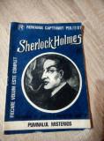 Sir Arthur Conan Doyle - Pumnalul misterios