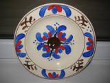 Aplica perete rustica ceramica floare petale albastre.