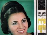 Irina Loghin : Cine n-are dor pe lume (LP vinil), electrecord