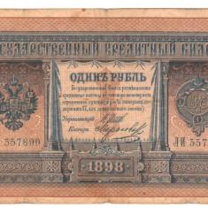 SV * Rusia 1 RUBLA 1898 / 1915 SERIE DIN 6 CIFRE - bancnota europa