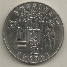 UCRAINA  2  GRIVNE HRIVNE  1998 [2]  80  ANI - DECLARAREA  INDEPENDENTEI , XF++, Europa, Cupru-Nichel