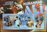 R. BURUNDI - MUHAMMAD ALI, 2012,  1 M/SH,  NEOB. -  RBU 12, Sport
