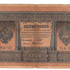SV * Rusia 1 RUBLA 1898 / 1915 SERIE DIN 2 CIFRE - bancnota europa