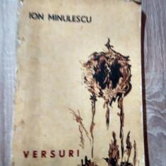 Ion Minulescu - Versuri [1985]
