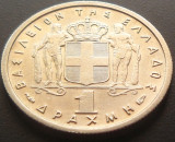 Moneda 1 Drahma - GRECIA, anul 1954  *cod 2632 --- excelenta ---