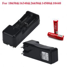 Incarcator DUAL pt acumulator, baterie reincarcabila 3.7V 600mA C145 - Incarcator Aparat Foto