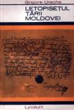 Letopiseţul Ţării Moldovei de Grigore Ureche, Alta editura