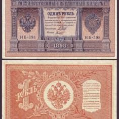 SV * Rusia 1 RUBLA 1898 / 1915 XF++ / AUNC - bancnota europa
