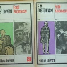 Fratii Karamazov 2 volume Dostoievski coperta Vasile Socoliuc Bucuresti 1982