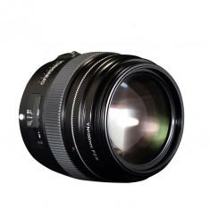Obiectiv Yongnuo YN 100mm F2N pentru Nikon - Obiectiv DSLR