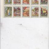 Rusia  3689 - 3693