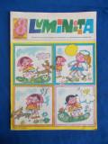REVISTA LUMINITA * ANUL XXI - NR. 8 / 1969 ( DESENE ADRIAN ANDRONIC )