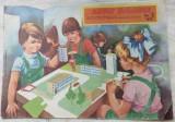 REVISTA ARICI POGONICI NR. 2/1977:M.Beniuc/Gh.Tomozei/Tita Chiper/Clelia Ottone+