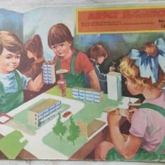 REVISTA ARICI POGONICI NR. 2/1977:M.Beniuc/Gh.Tomozei/Tita Chiper/Clelia Ottone+ - Revista scolara