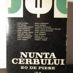 Nunta cerbului, Antologie de teatru scurt contemporan. 20 de piese - Carte Teatru