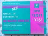 Manual De Conversatie Romano-ebraic - Necunoscut ,403110