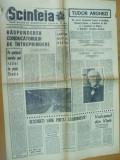 Scanteia 16 iulie 1967 moarte Arghezi Resita Baia Mare Bucuresti Dunare Stancu
