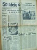 Scanteia 18 iulie 1967 funeralii Arghezi Maurer Maramures Baiesu Oltenia Iasi