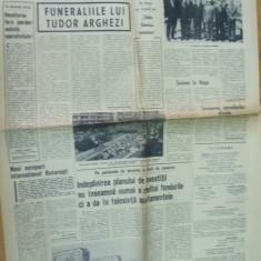 Romania libera 18 iulie 1967 funeralii Arghezi Maurer Otopeni aeroport Bucuresti