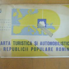 Romania RPR harta turistica si automobilistica 1960 ONT Carpati