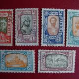 LOT ETIOPIA STAMPILATE