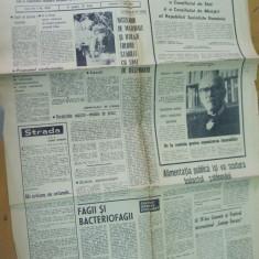 Informatia Bucurestiului 15 iulie 1967 funeralii Arghezi caricatura S. Novac