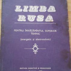ATENA N. CELMARE--LIMBA RUSA PENTRU INVATAMANTUL TEHNIC SUPERIOR - 1983